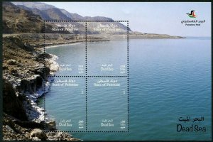HERRICKSTAMP NEW ISSUES PALESTINIAN AUTHORITY Sc.# 312 Dead Sea Sheetlet