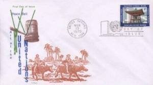 UN #203 PEACE BELL - Overseas Mailer