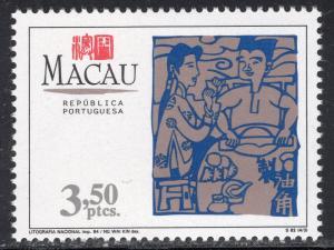 MACAO SCOTT 726