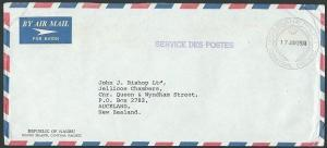 NAURU 1974 Official cover airmail to NZ....................................43391