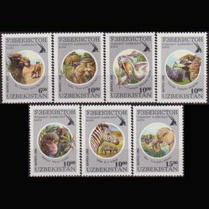 UZBEKISTAN 1995 - Scott# 96-102 Zoo Animals Set of 7 NH
