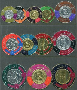 QATAR-1966 Gold & Silver Coinage Complete Set of MNH Stamps UNMOUNTED MINT