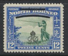North Borneo  SG 342 SC# 230 MNH    OPT GR Crown - See scan