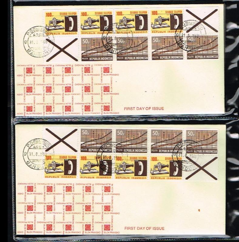 1978 - Indonesia FDC Pb 3a + 3b - Stamps & Coins - Stampbooklets [B12_014]