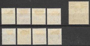Doyle's_Stamps: MH 1948 British Oman Overprint Set w/KGVI Scott #16* to #24*
