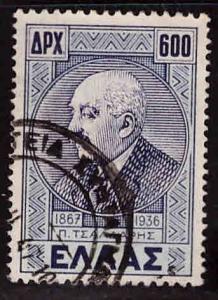 GREECE Scott 489 Used 1946 stamp