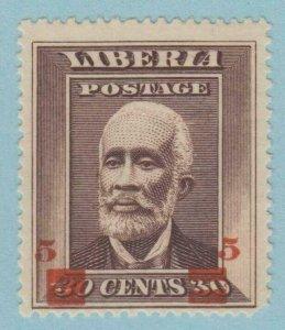 LIBERIA 139 MINT HINGED OG *  NO FAULTS VERY FINE !