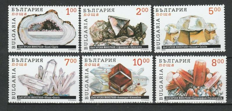 Bulgaria 1995 Minerals 6 MNH stamps
