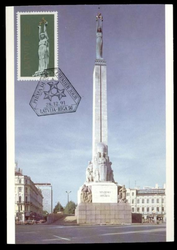 Latvia 1991 30k Liberty Monument MaxiCard