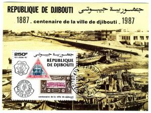Djibouti Centenary Souvenir Sheet Perforated Fine Used