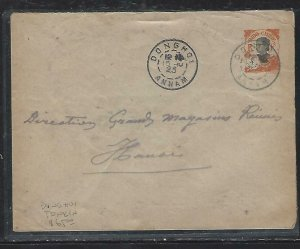 FRENCH INDOCHINA  (PP3008B)   1923  PSE COVER 4C DONGHOI ANNAM TO HANOI