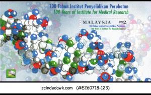 MALAYSIA - 2000 100 YEARS OF INSTITUTE FOR MEDICAL RESEARCH MIN/SHT MNH