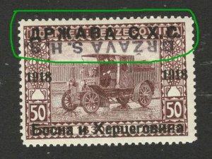 BOSNIA - SHS -MNH STAMP, 50 h - ERROR -TETE BECHE OVERPEINT DRŽAVA S.H.S.-1918