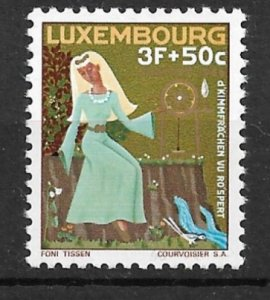 Luxembourg 1966 The Gracious Fairy of Rosport MNH**