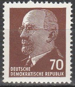 DDR #590  MNH (S9462)