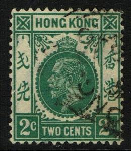 Hong Kong 72  Used - King Edward VII KEVII (1903)