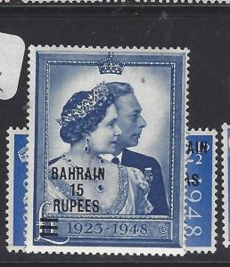 BAHRAIN (PP0609B) ON GB   KGVI   SILVER WEDDING SG 61-2  MOG