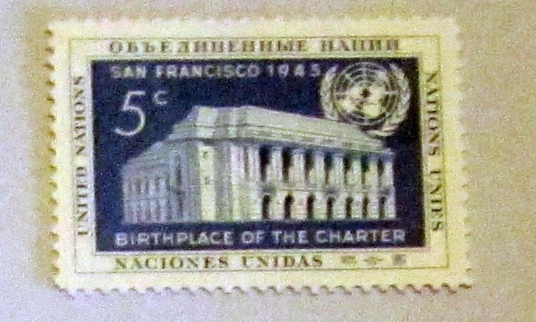 UN, NY - 12, MNH Complete. War Memorial. SCV - $0.65