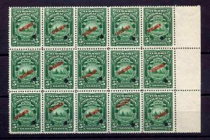 Costa Rica Emigration Specimens MNH (15 Stamps)GX 789s