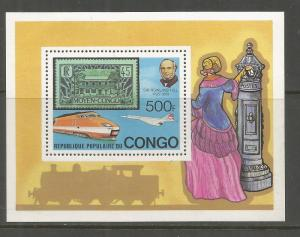 CONGO 503  MNH,  SS,  SIR ROWLAND HILL AND STAMP DESIGN