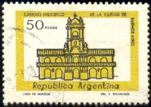 City Hall, Buenos Aires, Argentina stamp SC#1165 used