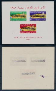 [35762] Yemen 1964 Completion road Overprint by hand Souvenir Sheet MNH VF