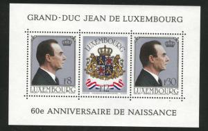 Luxembourg Scott 650 MNH** 1981 Royalty mini sheet