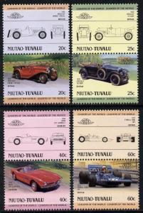 Tuvalu - Niutao 1985 Cars #2 (Leaders of the World) set o...