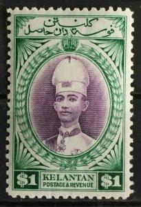 Malaya 1937 Kelantan Sultan Ismail $1 MLH SG#52 M2480