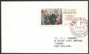 RUSSIA ANTARCTIC 1972 cover base camp cds..................................53545