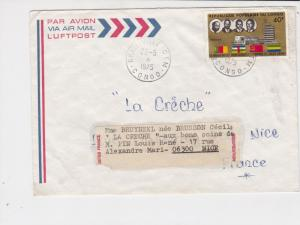 republique populaire du congo 1975 airmail 10th annivers stamps cover ref 20140