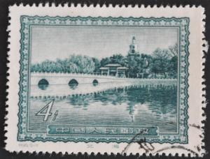 DYNAMITE Stamps: Peoples Republic of China Scott #291 – USED