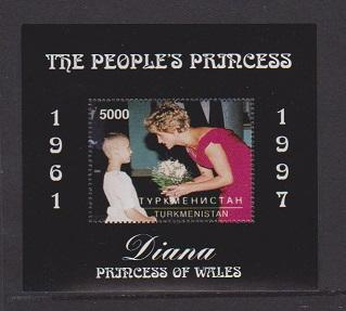 TURKMENISTAN STAMPS MNH OF PRINCESS DIANA)  LOT#434