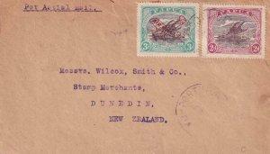 1932, Port Morrisey, Papua to Dunedin, New Zealand, Airmail, See Remark (41877)