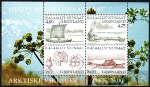 Greenland #354a  MNH CV $9.00 (X279L)