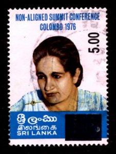 Sri Lanka SURCHARGE 2001 Sirimavo Bandaranaike 5r on 1.15r Sc.1347 Used (#1)