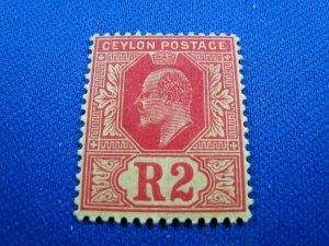 CEYLON   1910  -  SCOTT # 193    MLH