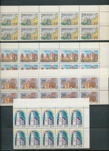 Belarus 1992 Blocks MNH (60 Stamps) (Ac 1473