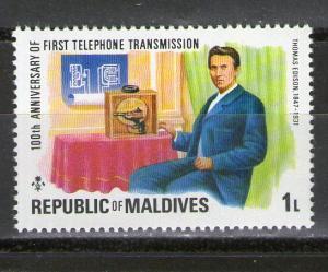 Maldive Islands 631 MNH