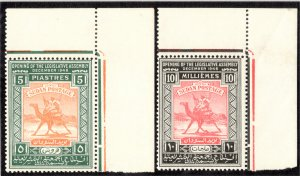 Sudan Scott 96-97 Mint never hinged with selvedge.