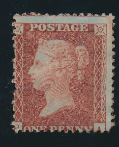 Great Britain Stamp Scott #12, Mint, Some Gum - Free U.S. Shipping, Free Worl...