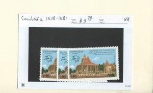 Cambodia  1578-1581  MNH
