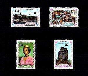 DOMINICA - 1971 - NATIONAL DAY - BOATS - CARNIVAL - CARIFTA - MINT - MNH SET!