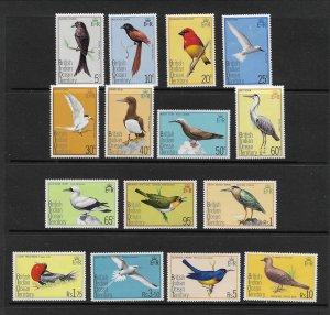 BIRDS - BRITISH INDIAN OCEAN TERRITORY #63-77   MNH