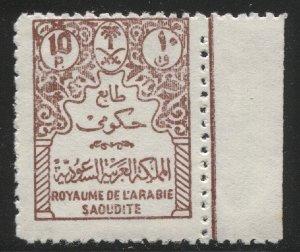SAUDI ARABIA 1964 10p MNH Official stamp, Scott O30, SG O511, Cat £55
