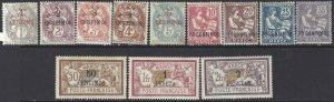 French Morocco 1902-1910 SC 11-22 Mint SCV$ 509.00 Set