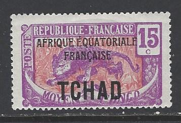 Chad Sc # 27 mint hinged (RS)