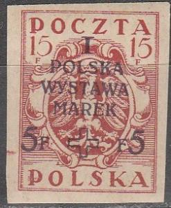 Poland #B3  F-VF Unused (V2426)