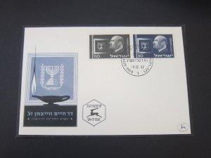 Israel 1852 Sc 70-71 set FDC