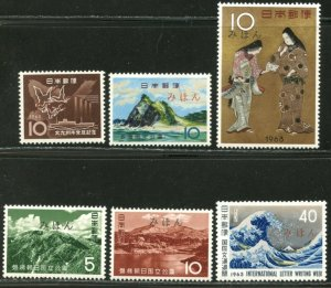 JAPAN Sc#776 800 Six Different 1963 Commems with MIHON Ovpt OG Mint N